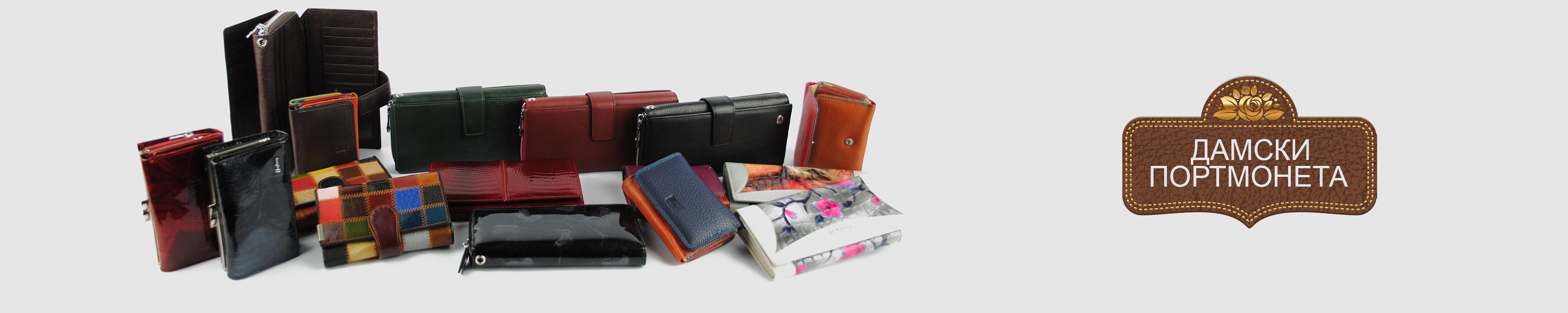 633c501f931 Онлайн магазин Epik Fashion предлага голямо разнообразие от дамски  портмонета от естествена кожа с високо качество. Категорията от дамски  портмонета от ...